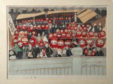 "Sekino, Junichiro (1914-1988), ""Daruma Doll Fair"", Farbholzschnitt, re. u. sign. u. bez. Ca. 46 x 33"