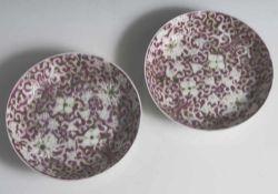 Zwei kleine Porzellanteller, China, Mitte/Ende 20. Jahrhundert, rote Bodenmarke, heller Scherben,