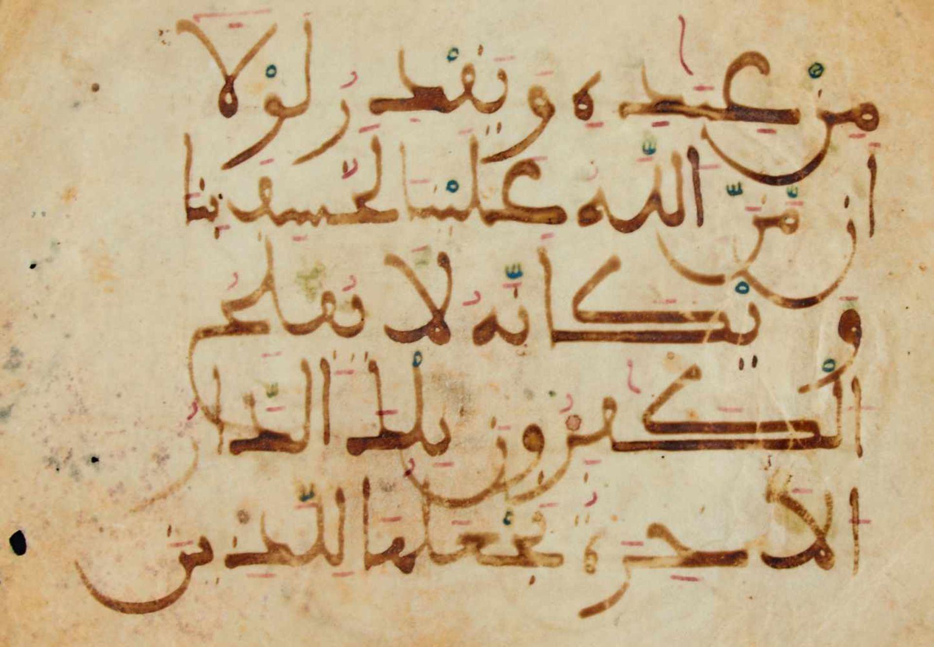 Koran - Zwei Blätter mit Texten aus dem Koranaus einer maghrebinischen Handschrift auf Pergament. - Bild 4 aus 4