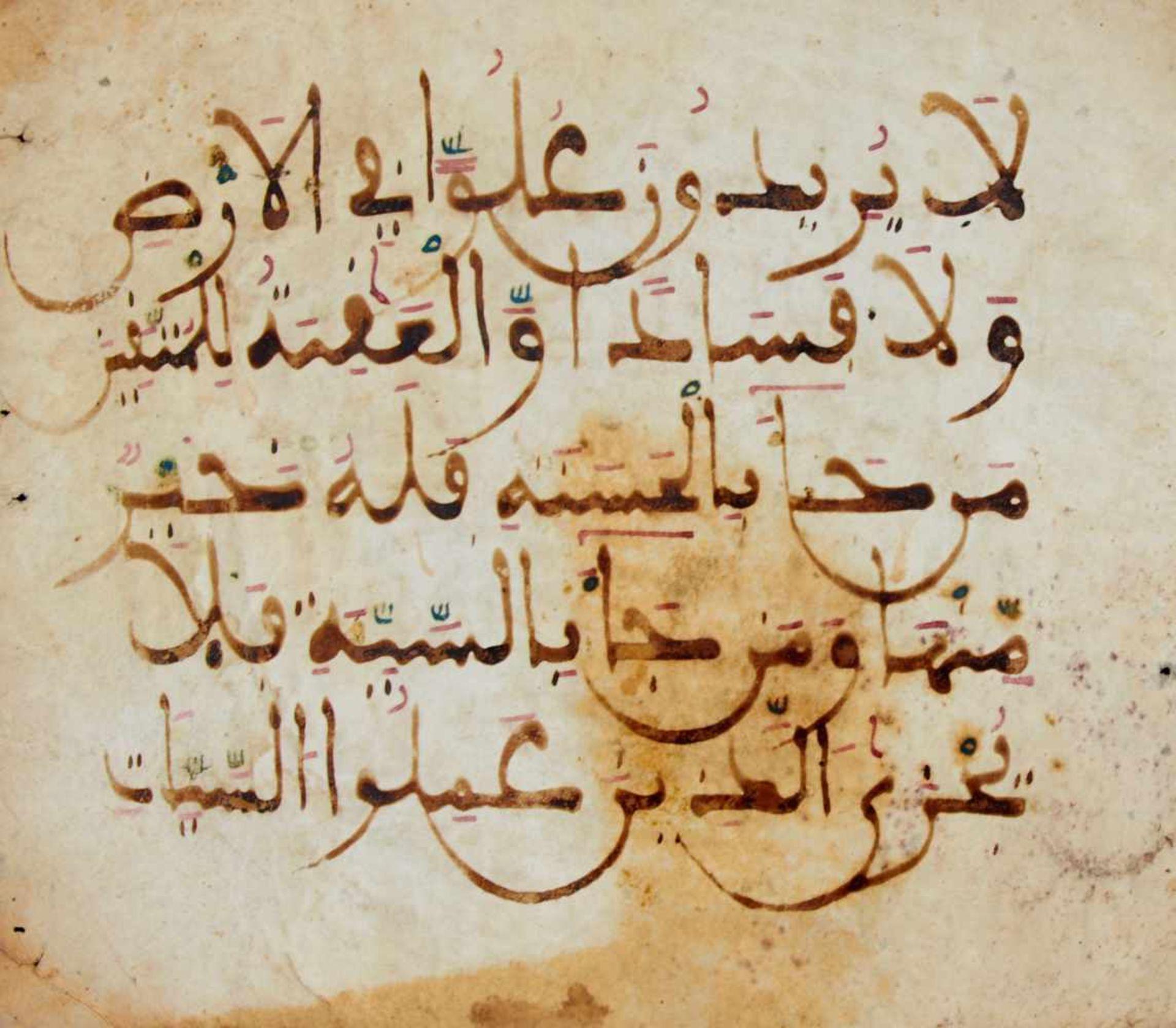 Koran - Zwei Blätter mit Texten aus dem Koranaus einer maghrebinischen Handschrift auf Pergament.