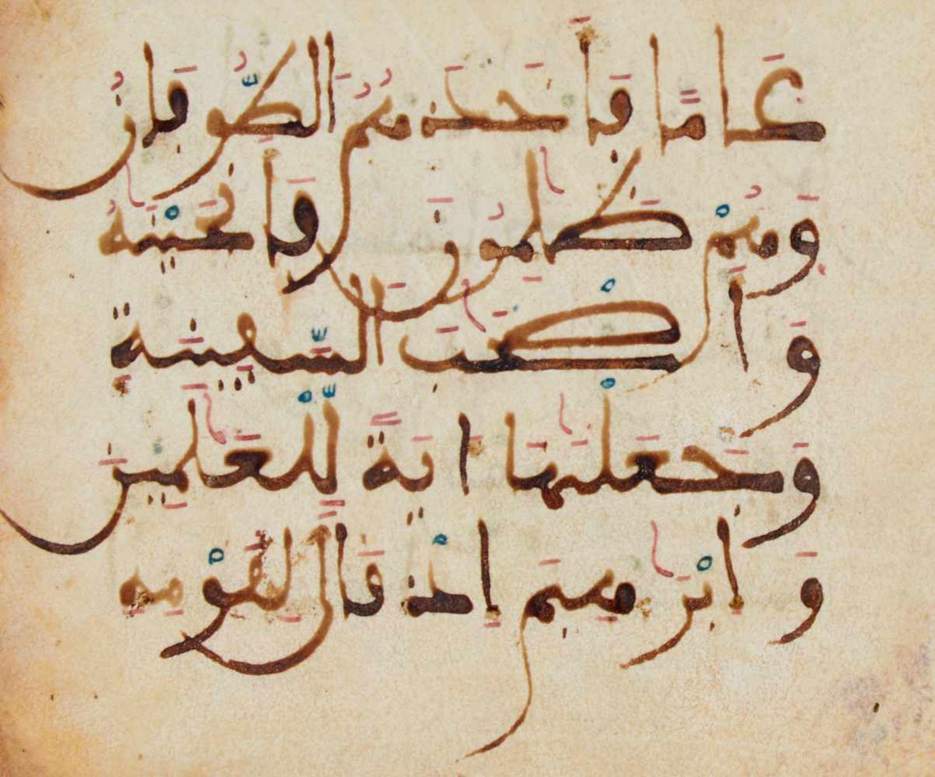 Koran - Zwei Blätter mit Texten aus dem Koranaus einer maghrebinischen Handschrift auf Pergament. - Bild 3 aus 4