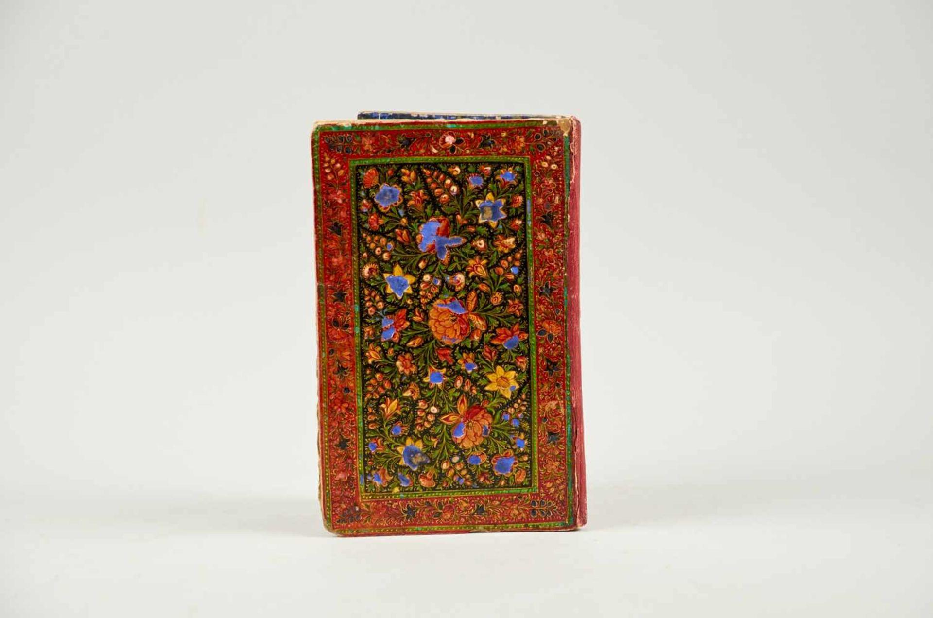 Koran- Surat Ya-Sin - Al-Fath - Al-Waqi'a - Al-Mulk - An-Naba. Fünf vollständige Koransuren mit