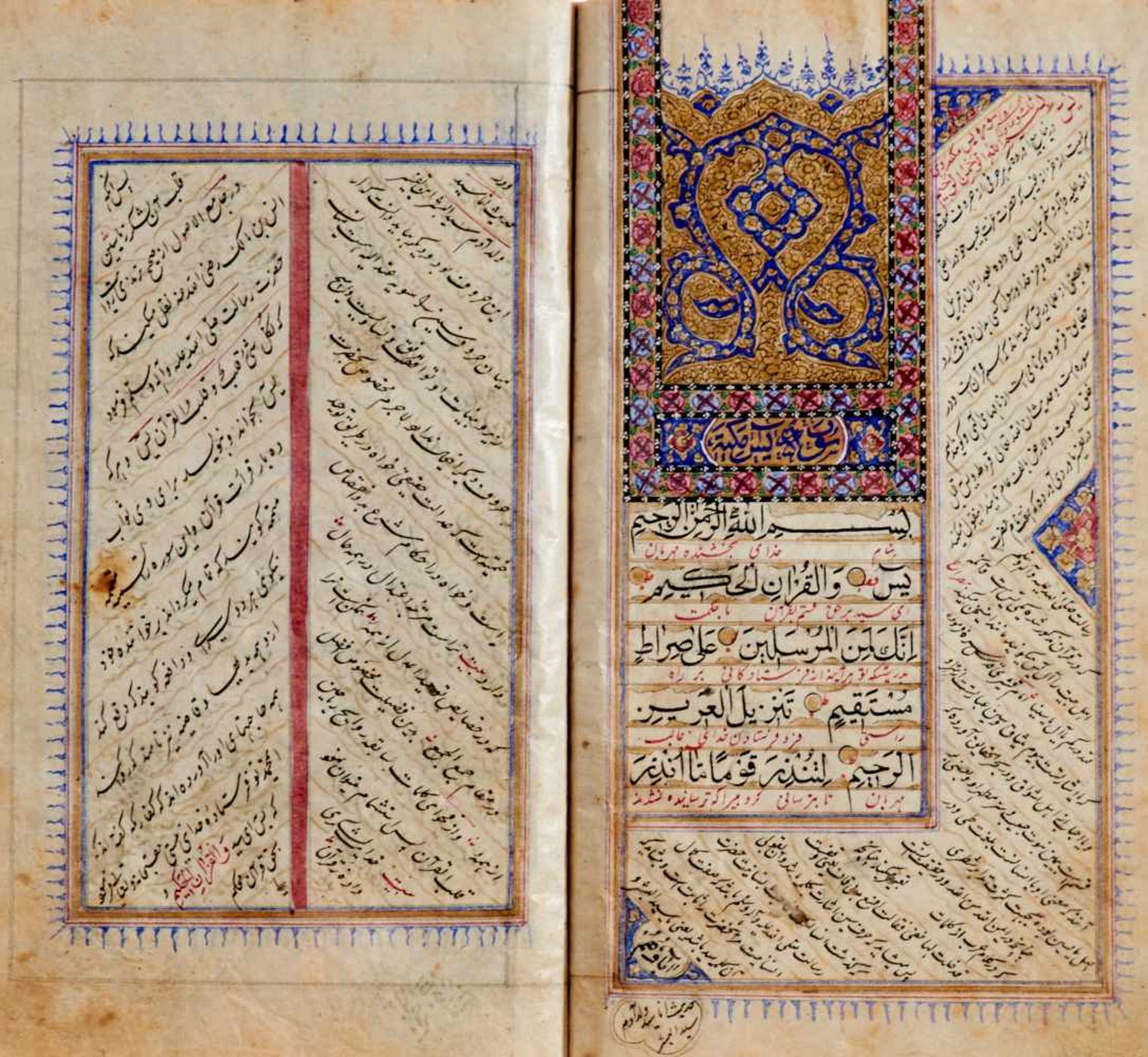 Koran- Surat Ya-Sin - Al-Fath - Al-Waqi'a - Al-Mulk - An-Naba. Fünf vollständige Koransuren mit - Bild 2 aus 2