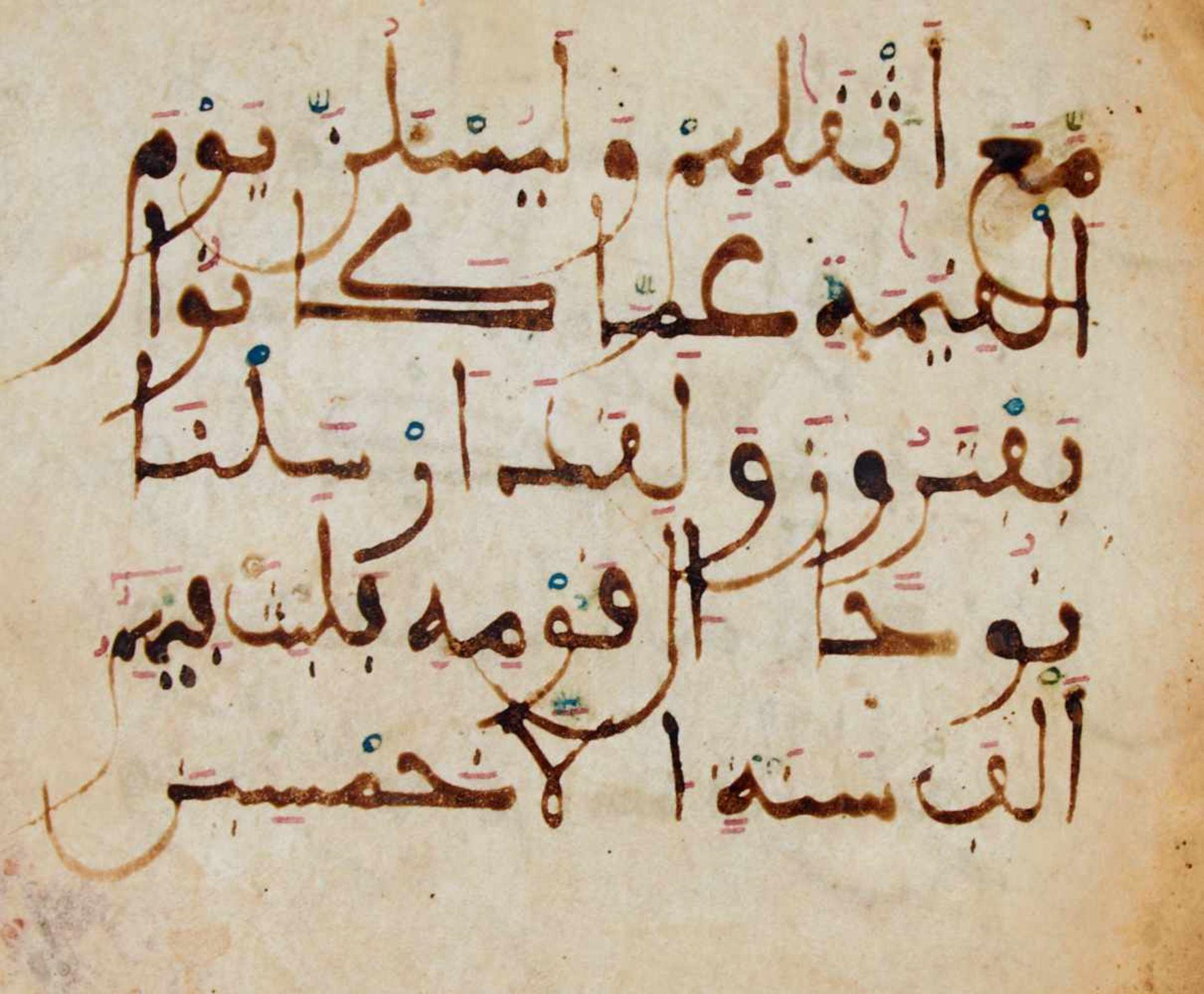 Koran - Zwei Blätter mit Texten aus dem Koranaus einer maghrebinischen Handschrift auf Pergament. - Bild 2 aus 4