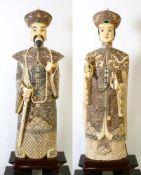 """China - 2 imposante Skulpturen """"Chinesisches Kaiserpaar"""" Die gesamte Skulptur """"Chinesischer"""
