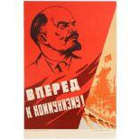 Set 3 Propaganda Posters USSR Communist Party Lenin Youth