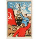Propaganda Poster Soviet Lenin Moscow USSR