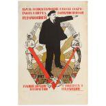 Propaganda Poster Lenin Ruling Classes Communism