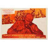 Propaganda Poster Communism Victory Lenin USSR