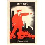 Propaganda Poster Lenin USSR Strakhov