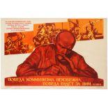 Set 3 Propaganda Posters Communism Lenin USSR International