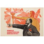 Set 3 Propaganda Posters USSR Lenin Communism Victory