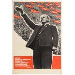 Propaganda Poster Lenin Peace Policy Communism USSR
