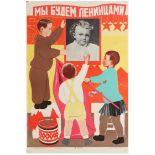 Propaganda Poster Lenin Children USSR