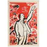 Propaganda Poster Lenin Everywhere USSR