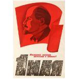 Propaganda Poster Soviet Lenin 1 May USSR