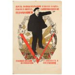Set 3 Propaganda Posters USSR Lenin Workers Communist Youth
