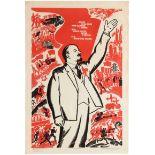 Set 3 Propaganda Posters USSR Lenin Banner Communism