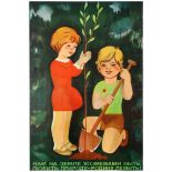 Set 2 Propaganda Posters USSR Love Nature Soviet Children Coomunist League