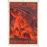 Propaganda Poster Revolution 1905 Workers with Lenin USSR