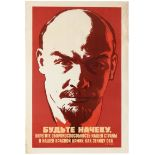 Set 2 Propaganda Posters Red Army Lenin Pioneers USSR