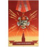 Propaganda Poster Moscow Hero City USSR Soviet Union