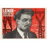 Set 3 Propaganda Posters USSR Living Lenin Soviet Youth