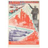 Propaganda Poster Lenin Construction USSR Constructivism