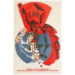 Propaganda Poster International Communist League USSR