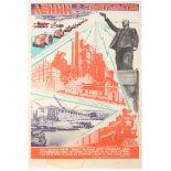Propaganda Poster USSR Lenin Constructivism Russia