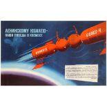 Propaganda Poster Space Docking Soyuz Station USSR Cosmos