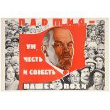 Propaganda Poster Soviet Union Lenin Party USSR