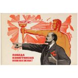 Propaganda Poster The Victory of Communism is Inevitable Lenin Torch USSR