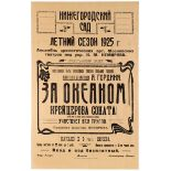 Advertising Poster Soviet Theatre Russian Emigrants USA Typography