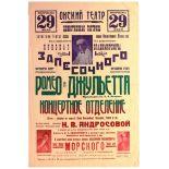 Advertising Poster Romeo Juliet Soviet Theatre Oka Typography Russia