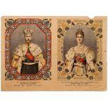Advertising Poster Russia Tzar Nicholas II Alexandra Feodorovna Petit Journal