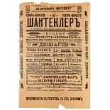 Advertising Poster Moscow Variete Theatre Shantekler Typography