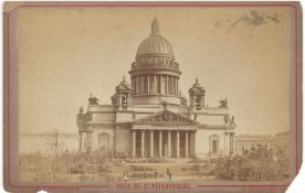 Six photographs with the views of St. Petersburg. 1883. - 11x16.7 cm.Russia. The inscription under