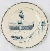 Decorative plate with a view of St. Petersburg and the Bronze Horseman statue. [France]. [Early
