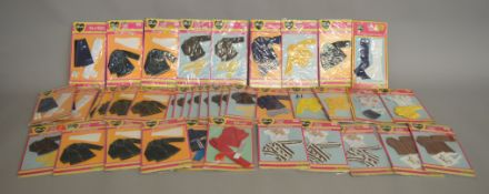 EX-SHOP STOCK: Thirty eight Pedigree Sindy doll Mix N' Match Outfit clothing accessory sets (38).