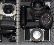 Large Selection of Film Cameras, Lenses & Accessories.