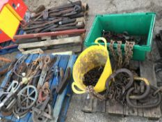 QTY OF CHAINS, BUCKET PINS, TEETH, BREAKER POINTS, TOW HITCHES ETC NO VAT ON HAMMER PRICE