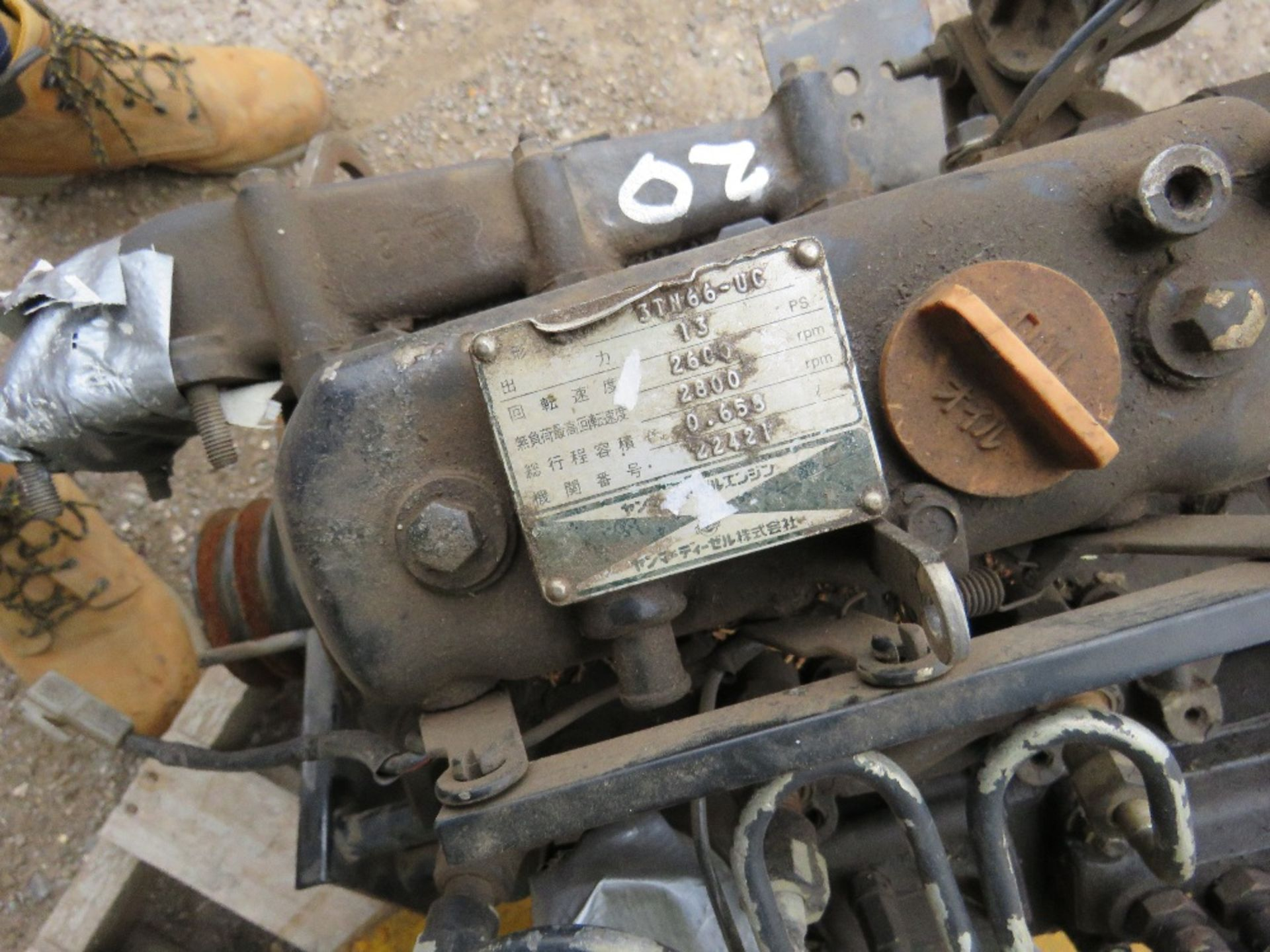 Lot 20 - Yanmar 3TN66-UC 3-cylinder diesel engine