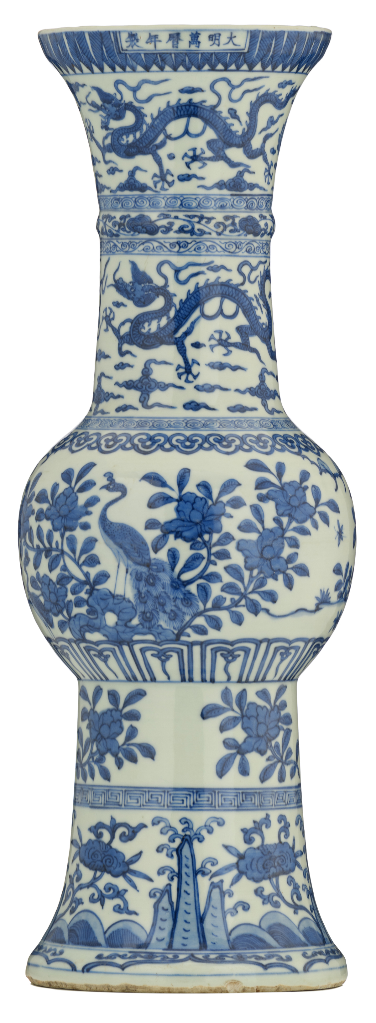 Lot 56 - A Chinese blue and white yenyen vase, the center decorated with peacocks and flower branches, the