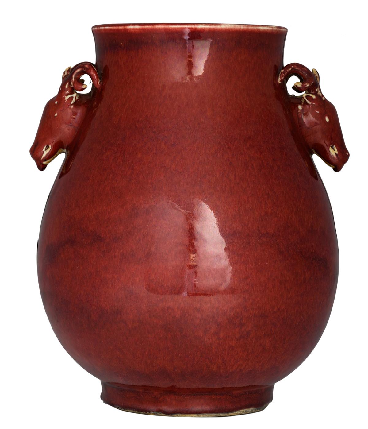 Lot 18 - A Chinese flambé-glazed hu vase with deer shaped handles, H 40 cm