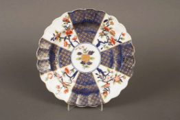 ROYAL WORCESTER TellerPorzellan, um 1850, Dekor à la chinoise (gefächertes Blüten- und Obstdekor),