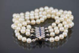Akoyaperl-Armband, 585 Weißgoldverschluß32 Gramm Länge: 19 cm Schätzpreis: 1200,-