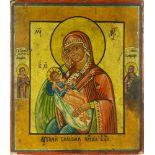 """Ikone, Russland, 19. Jh.Gottesmutter """"Lindere Deinen Kummer"""". Eitempera auf Kreidegrund auf Holz. 20"""