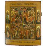 Ikone, Russland, Anfang 19. Jh.Vier Felder Ikone: Der Einzug in Jerusalem; Hl. Dreifaltigkeit;