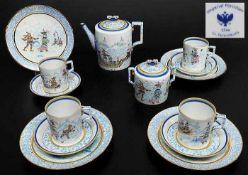 """Imperial Porcelan 1744 St. Petersburg.Imperial Porcelan 1744 St. Petersburg. Teeservice, Serie """""""
